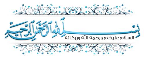 مسابقة_ساعات الحرمين الاسلامية